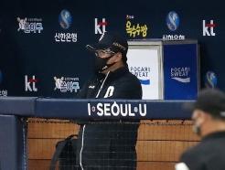 [사진] 김태형 감독 '쉽지 않아'