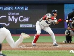 [사진] 노진혁 '안정감 있는 번트'