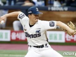 [사진] NC 원종현 '마무리'