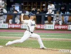 [사진] NC 원종현 '이제 끝낸다'