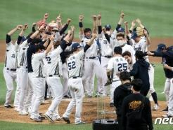 [사진] NC, 2020 한국시리즈 우승