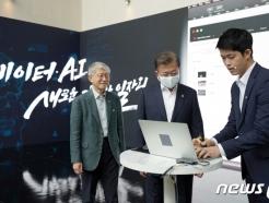 """文대통령 앞에 선 KT 사회자 로봇 """"영광입니다"""""""
