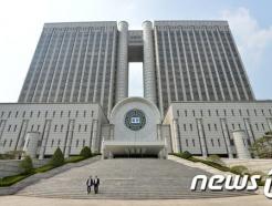 서초구 법원서 코로나 확진자 발생…'조현준' 효성 회장 재판부 차량담당