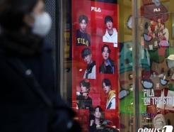 [사진] 그레미 어워즈 후보 꿈 이룬 방탄소년단