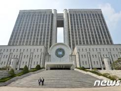 서울고법서 코로나 확진자…'조현준 재판부' 차량담당자