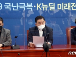 """與 '대공수사권 폐지' 국정원법 처리 의지…""""입법 완결이 더 중요"""""""