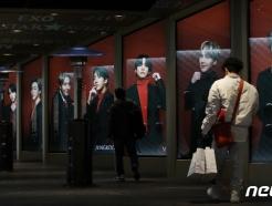 [사진] 방탄소년단 '한국 대중음악 가수 최초로 그레미 어워즈 후보 입성'