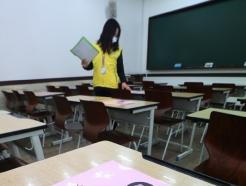 [사진] 수능 앞두고 학원가 '특별 방역 점검'