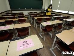 [사진] 수능 앞두고 학원가 방역수칙 점검