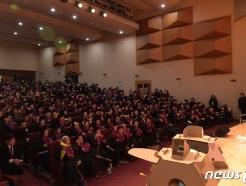 논산시 '찾아가는 한글대학'…교육부 장관상 수상