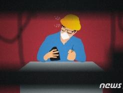 '겨울철 사고예방' 청주노동지청, 건설현장 안전감독