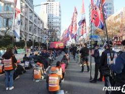 [사진] '노동개악 저지·전태일 3법 쟁취' 총파업 총력투쟁 울산대회