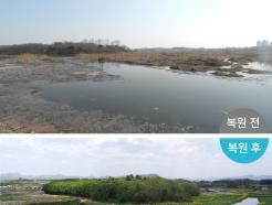 '수질개선 노력 성과' 익산천…우수하천으로 '우뚝'