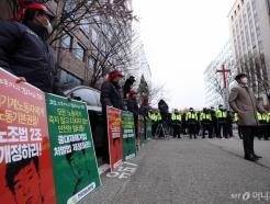 [사진]거리두기하며 총파업 집회