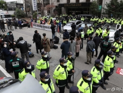 [사진]집회 참가인원수 통제