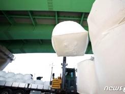 [사진] 올 겨울 폭설 대비...소금 구입 하역