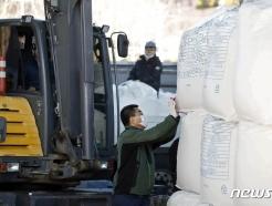 [사진] 겨울 제설작업에 쓸 소금 구입