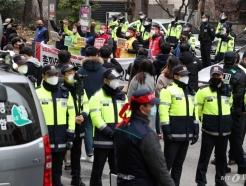 [사진]민주노총 총파업 집회 인원통제