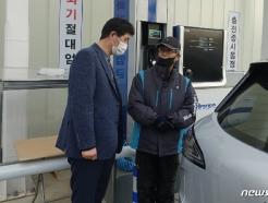 """한강청장, 수소충전소 현장점검…""""활성화 최대한 지원"""""""