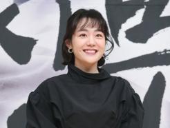 """[공식입장] '잔칫날' 측 """"소주연·스태프, 코로나19 음성 판정…자가격리 중"""""""