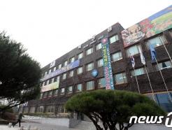 광주 북구 '탄소포인트제 운영 평가' 2년 연속 최우수상