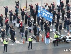 [사진] '대구지역 총파업 총력 결의대회' 구회 외치는 민주노총