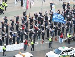 [사진] '민주노총 대구지역 총파업 총력 결의대회' 거리두기