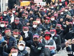 [사진] 구회 외치는 민주노총