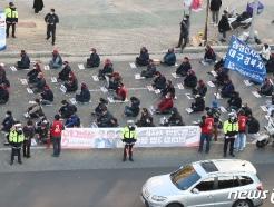 [사진] 민주노총 대구도심 집회 '거리두기'