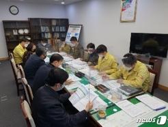 전북 복지·보건 분야 뉴딜협의체 첫 시동