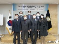 청주지법 이현우?오태환 부장판사 2년 연속 우수법관 선정