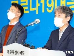 """국토부 """"제주공항 확장 불가"""" 재확인…시민단체 """"거짓 주장""""(종합)"""