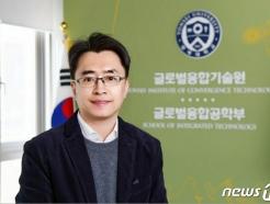 연세대 채찬병 교수, 국제전기전자공학회 펠로우 선정
