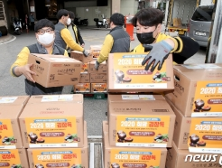 [사진] 긴급복지지원 대상을 위한 사랑의 김장김치