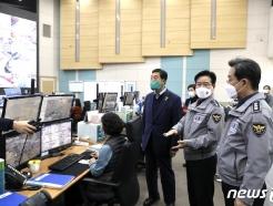 [사진] 안산도시정보센터 찾은 김창룡 경찰청장과 최해영 경기남부청장