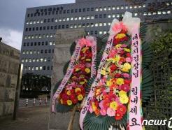 """尹 직무정지에 '월성원전' 수사 영향받나…대전지검 """"차질없이 진행"""""""
