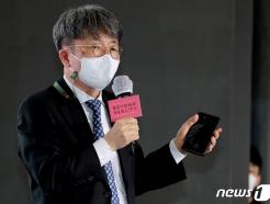 [사진] 개회 선언하는 신철 부천국제판타스틱영화제 집행위원장