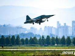 군공항 소음 2022년부터 피해보상 받는다…소송 없이 가능