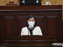 """송미애 충북도의원 """"코로나 경영난 소상공인 지원센터 만들자"""""""