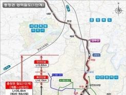 대전시, 충청권광역철도 '조차장역 추가' 사전타당성 용역 추진
