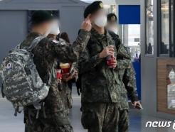25일 지역확진자 최소 220명…연천 훈련소서 60명 무더기(종합)