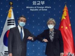 한중 외교장관회담