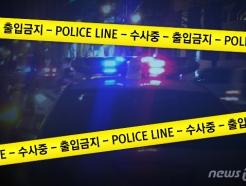 부산 50대 남성 동거녀 살해 후 14층서 투신해 숨져