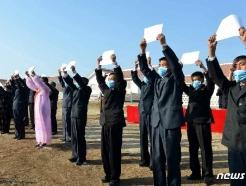 [사진] 수해 복구하고 새 살림집 입사모임 진행하는 북한 검덕지구