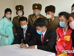 [사진] 검덕지구 새집들이 가정 방문한 북한 당 간부들