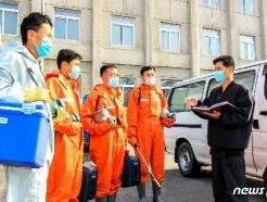 """[사진] 겨울철 맞아 코로나19 방역에 만전 기하는 북한…""""초긴장 상태 견지"""""""