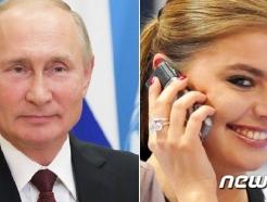 푸틴의 '숨겨둔 연인' 카바예바 언론사 이사로 연봉 115억 꿀꺽