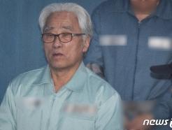 """극단원들, 이윤택 상대 '성추행' 손배소냈지만…""""소멸시효 지나"""""""