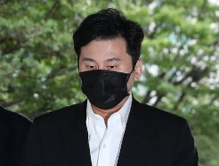 양현석 '원정 도박 혐의' 오늘 선고 공판