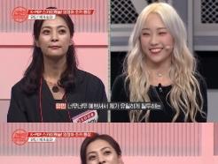 """'염정아 동생' 염정연, 언니와 판박이 미모…""""조카 데뷔 울면서 뜯어말려"""""""